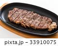 サーロインステーキ 33910075