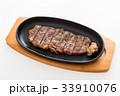 サーロインステーキ 33910076