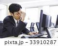 ビジネス パソコン ビジネスマンの写真 33910287