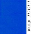 壁紙、背景素材、青、ブルー 33910346