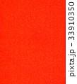 壁紙、背景素材、赤、レッド 33910350
