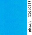 壁紙、背景素材、水色、青、ブルー、アクア 33910356