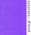壁紙、背景素材、紫、パープル 33910359