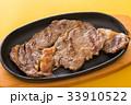 リブロースステーキ 33910522