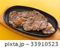 リブロースステーキ 33910523