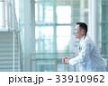 医療 人物 医師の写真 33910962