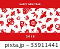 年賀状 縁起物 2018年のイラスト 33911441