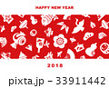 年賀状 縁起物 2018年のイラスト 33911442