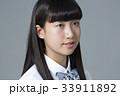 中学生 高校生 女の子の写真 33911892