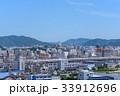 新幹線 姫路城 姫路市の写真 33912696