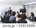 ビジネス 会議 オフィス 打ち合わせ 33913080