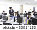 ビジネス オフィス ビジネスパーソンの写真 33914133