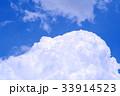 積乱雲 積雲 入道雲の写真 33914523