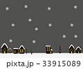 冬 風景 降雪のイラスト 33915089