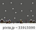 冬 風景 降雪のイラスト 33915090