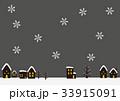 冬 風景 降雪のイラスト 33915091