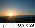 富山市内からの朝日 33915106