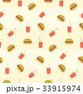 ハンバーガー バーガー カップのイラスト 33915974
