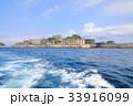 世界文化遺産 軍艦島(端島)観光風景 33916099