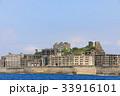 世界文化遺産 軍艦島(端島) 33916101