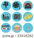 Nice flat vector cinematography elements set 33916282