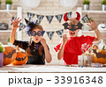 ハロウィン ハロウィーン 楽しいの写真 33916348