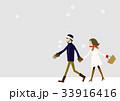 恋人 冬 冬服のイラスト 33916416