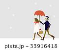 雪のイメージ 冬服の恋人 33916418