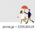 恋人 冬 冬服のイラスト 33916419