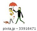 カップル 冬 散歩のイラスト 33916471