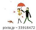 カップル 冬 雪のイラスト 33916472