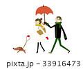 カップル 冬 散歩のイラスト 33916473