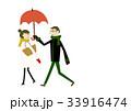 カップル 冬 歩くのイラスト 33916474