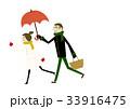 カップル 人物 冬のイラスト 33916475