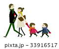 家族 冬服 歩くのイラスト 33916517