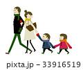 家族 冬服 歩くのイラスト 33916519