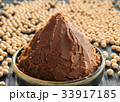 味噌 発酵食品 伝統食 調味料 大豆 33917185