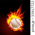 ベースボール 白球 野球のイラスト 33917722