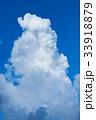空 ブルー 青の写真 33918879