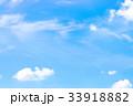 空 ブルー 青の写真 33918882