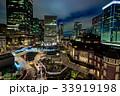 東京駅 駅前 夜景の写真 33919198