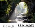 濃溝の滝 滝 亀岩の洞窟の写真 33919863