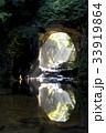 濃溝の滝 滝 亀岩の洞窟の写真 33919864