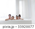 家族 入浴 バスタイムの写真 33920077