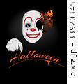 scary clown for halloween, vector illustration 33920345