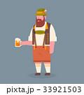 お酒 アルコール 酒のイラスト 33921503