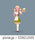 お酒 アルコール 酒のイラスト 33921505