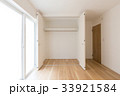 洋室 33921584