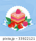 きれい 綺麗 ケーキのイラスト 33922121