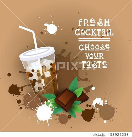 Fresh Cocktail Logo Sweet Beautiful Summer Dessertのイラスト素材 [33922253] - PIXTA